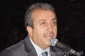 Bakan Mehdi Eker