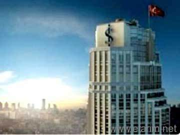 iş bankası kuleleri
