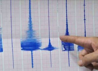 7,9 büyüklüğünde deprem meydana geldi