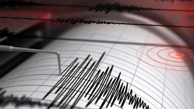 Elazığ'da 4,1 Büyüklüğünde Deprem Oldu
